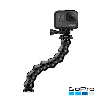 【GoPro】鵝頸延長桿ACMFN-001(公司貨)