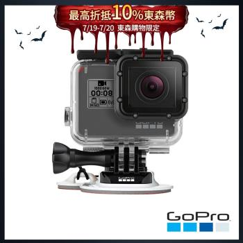 【GoPro】衝浪板固定底座 ASURF-001 (公司貨)