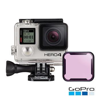 【GoPro】 紫色濾镜 (40米標準保護盒適用) ABDFM-301(公司貨)