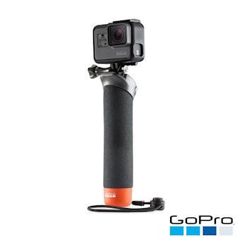 【GoPro】漂浮手把 AFHGM-001 (公司貨)