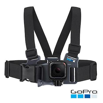 【GoPro】胸前綁帶-(小孩適用) ACHMJ-301 (公司貨)