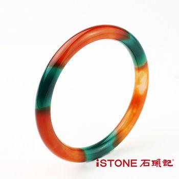 石頭記 招財迎富三彩玉髓手鐲-圓窄