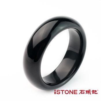 石頭記 個性時尚黑瑪瑙手鐲-寬