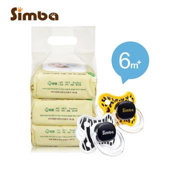 小獅王辛巴 EDI超純水嬰兒濕紙巾奶嘴組-大斑馬+小花豹