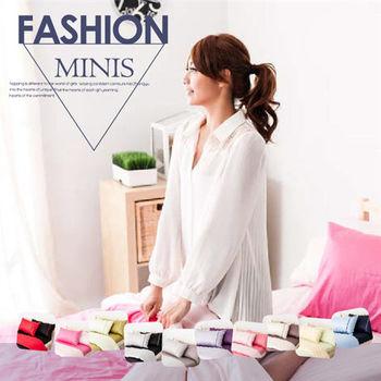 【Domo】雙人四件式床包被套組精梳棉-素色雙色系 少女心