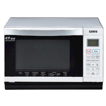 聲寶28L平台式烘燒烤微電腦變頻微波爐 RE-B428PDM
