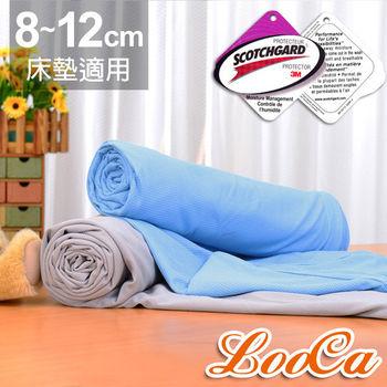 LooCa 吸濕透氣8-12cm薄床墊布套MIT-拉鍊式(雙人5尺-共2色)
