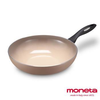 義大利MONETA范格斯經典系列不沾炒鍋28cm