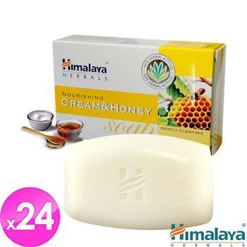 [Himalaya]乳霜蜂蜜潤膚皂75gm(24入)