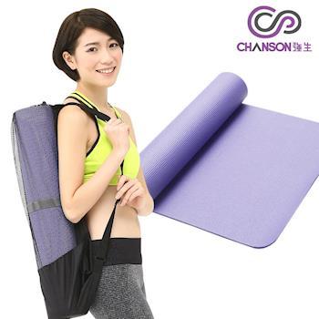 【強生CHANSON】CS-1007瑜珈運動墊 (薰衣草紫)
