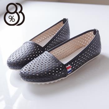 【88%】簡約舒適透氣洞洞皮革圓頭包鞋 嚴選豆豆鞋 懶人鞋 娃娃鞋(黑色)