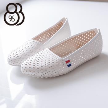 【88%】簡約舒適透氣洞洞皮革圓頭包鞋 嚴選豆豆鞋 懶人鞋 娃娃鞋(白色)