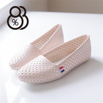 【88%】簡約舒適透氣洞洞皮革圓頭包鞋 嚴選豆豆鞋 懶人鞋 娃娃鞋(粉色)