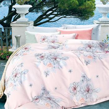 生活提案 天絲 多功能魔術 絲蘊清妍 雙人六件式兩用被床罩組