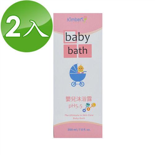 【金柏莉】嬰兒沐浴露(200ml) 2入