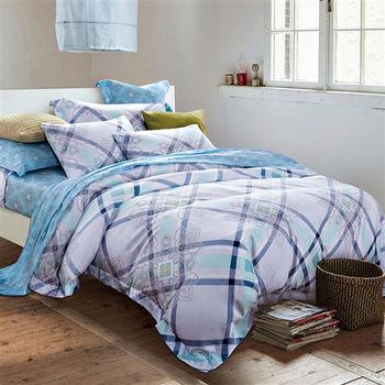 生活提案 天絲 多功能魔術 英倫之戀 加大六件式兩用被床罩組