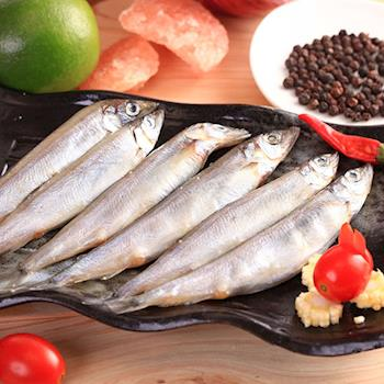 【八方行】有卵柳葉魚4包組(500g/包)