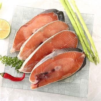 【八方行】㊣鮭魚腹排輪切10片組(600g/10片/包)