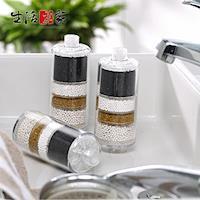 生活采家交叉導水家庭型加量淋浴用除氯過濾器(3入組)