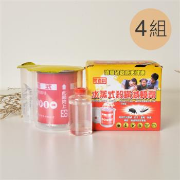 【鱷魚必安住】阿里巴巴水蒸式殺蹣滅蟑劑30g(附水瓶)9-12坪 / 4組