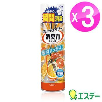 ST雞仔牌 浴廁瞬間消臭力噴劑-橘子香330ml 3入組ST-114276