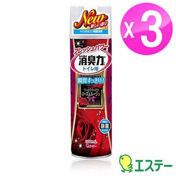 ST雞仔牌 浴廁瞬間消臭力噴劑-紅玫瑰香330ml 3入組ST-124862