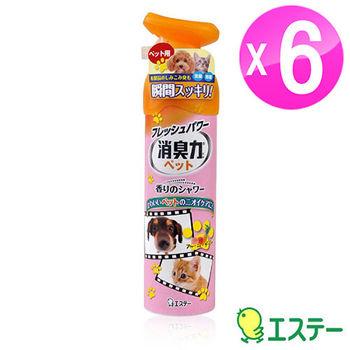 ST雞仔牌 浴香消臭除菌兩用噴劑-花果香/除寵物異味280ml 6入組ST-121045