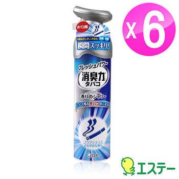 ST雞仔牌 浴香消臭除菌兩用噴劑-清涼香/除煙臭280ml 6入組ST-123940