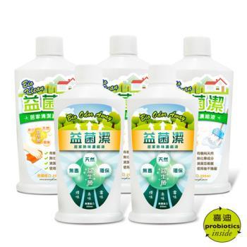 【益菌潔】居家清潔系列 居家清潔濃縮液(原味*3+桂花香*2) (250ml/瓶)