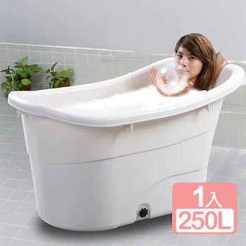 真心良品 維納斯SPA附枕泡澡桶