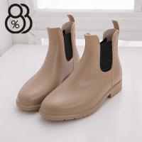 【88%】素面簡約質感霧面雨鞋雨靴 鬆緊帶穿脫方便(杏色)