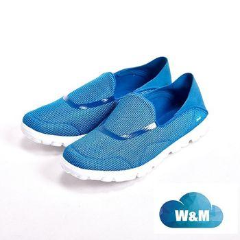 W&M MODARE 超彈力條紋舒適瑜珈鞋墊女鞋-藍(另有黑/粉)