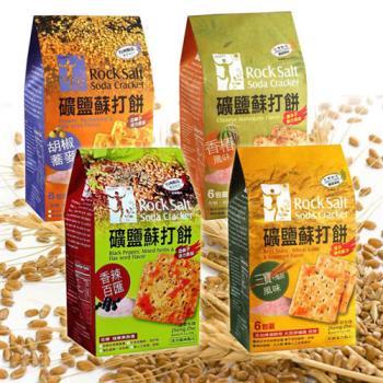 正哲 礦鹽蘇打餅 (380g±4.5%/袋,內含6小包) X8袋
