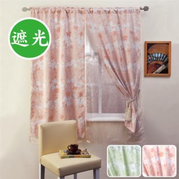 【莫菲思】佳芸-和風三明治遮光窗簾140x160cm(兩色)