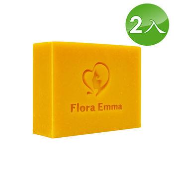 【Flora Emma】蜂膠美肌香氛皂 2入