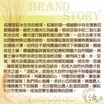 金廣農場 活粒白米+糙米(2公斤各3包)
