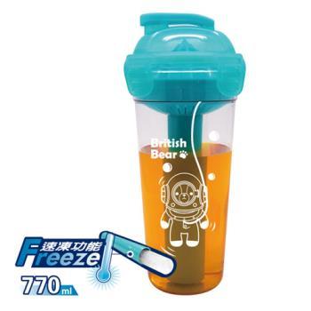 【買2送1】【英國熊】健康冰棍榨汁隨身杯770ml(DL-0014)