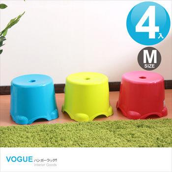 【vogue】CH62 3Q椅凳-中(4入)