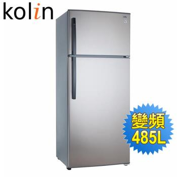 Kolin歌林485L雙門風扇式變頻電冰箱KR-248V01-ST