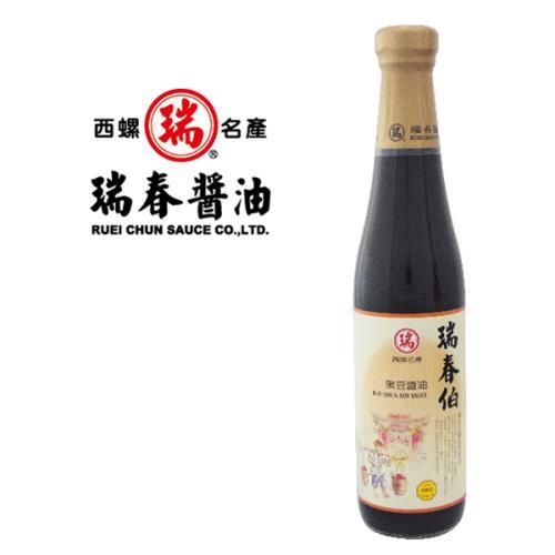 《瑞春》瑞春伯黑豆醬油(十二瓶入)