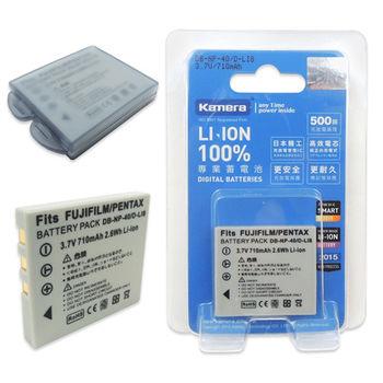 Kamera 通過BSMI認證 FUJIFILM NP-40 / Pentax D-Li8  高容量相機鋰電池