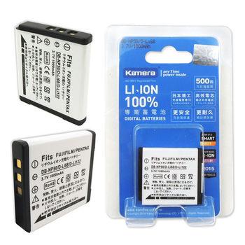 Kamera 通過BSMI認證 Fujifilm NP-50 PENTAX D-Li68/D-LI122 高容量相機鋰電池
