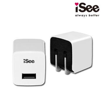 iSee 單口USB快充充電器 5V/1A (IS-UC15)-白色