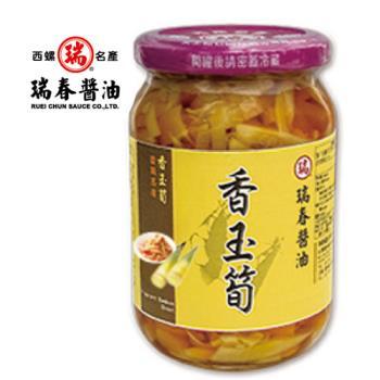[瑞春]香玉筍(330克12瓶入)