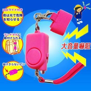 【一拉就響大音量】mini 安全閃光兒童警報器/ mini警報器 /防身警報