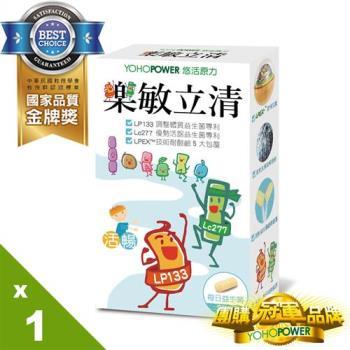 【悠活原力】樂敏立清 活暢500益生菌膠囊(30顆/盒)