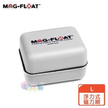【荷蘭MAG-FLOAT】浮力磁鐵魚缸清潔刷 (L)
