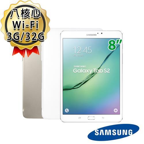 Samsung Galaxy Tab S2 8.0 T713 8吋 八核心 32G 平板電腦 WiFi