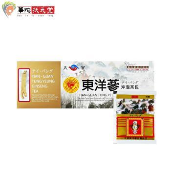 華陀扶元堂-天官東洋蔘茶沖泡包1盒(20包/盒)