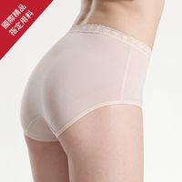 樂活人生LOHAS台灣製進口奢華PIMA棉高腰無壓舒適褲5入(型)